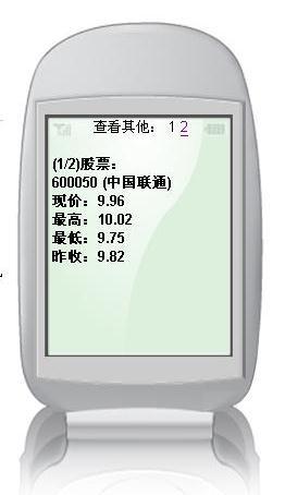 screenshot-766958.JPG