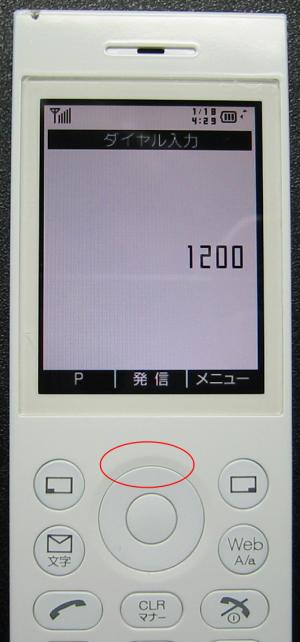 080118-e1.png