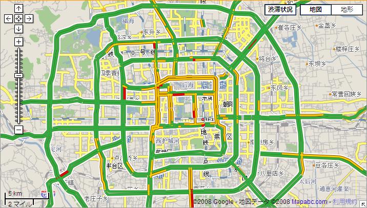 GoogleMap中国では北京・上海の渋滞情報が表示可能です。