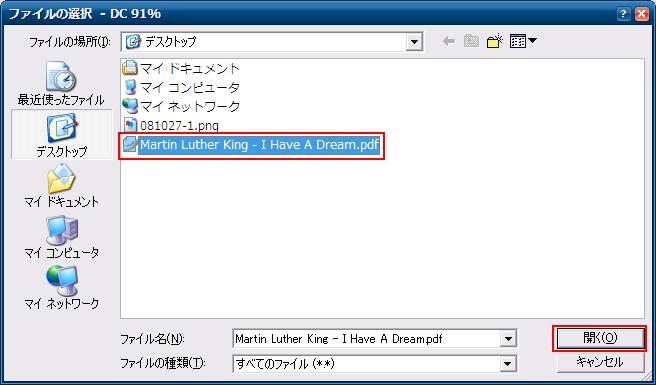pdf word 変換 just pdf